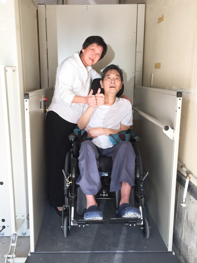 Mr and Mrs Liu